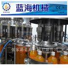 全自动葡萄汁饮料生产线