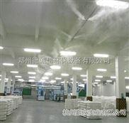 山东纺织工业加湿器_纺织用加湿器价格使用效果怎么样品质保障_高压微雾加湿器