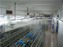 江苏纺织超声波加湿器_毛纺车间加湿机好不好用图片_超声波加湿器