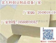 滨州卤水豆腐机豆腐机视频豆腐机厂家小型豆腐机价格操作简单