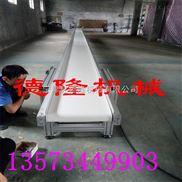 -600-工业皮带传动带 食品白色皮带输送机物流包装食品饮料输送机