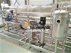 管式预热灭酶机