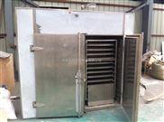 CT-C-热风循环烘箱 工业烤箱 烘干箱 食品医药化工农产品烘干箱