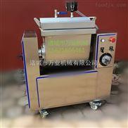 厂家供应直销小型真空和面机做水饺面条用