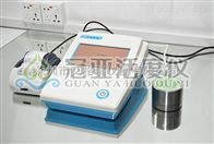 GYW-04食品加工中水分活度检测的意义