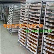 厂家直销石榴干多层烘干机器厂家直销 葡萄干烘干房多少钱质量有保障