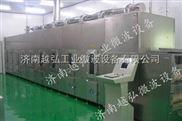 供应YH-30KW包装小食品微波干燥灭菌设备生产商 微波干燥设备