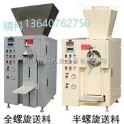 硅酸锆自动计量包装机 硅酸锆包装机价格