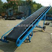 中型爬坡皮带输送机 可移动输送机