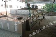 鲜山楂片微波干燥灭菌设备出厂价 微波干燥设备