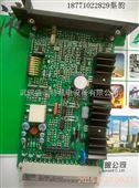 比例放大板底座 VT3002-2X/48F