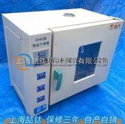 电热鼓风干燥箱批发价格_202-1A电热恒温干燥箱批发价格