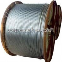 LGJ 钢芯铝绞线