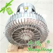 EHS-629台湾升鸿鼓风机3kw高压风机