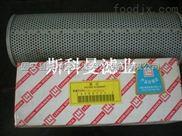 黎明TFX(ZX)-630×180液压吸油过滤器