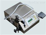 数控280型油脂定量灌装机#德州禹城香油定量灌装机价格低