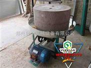 电动石磨机多少钱一台 电动石磨机商用 豆浆机 河南厂家钰全石磨设备