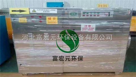 专业生产销售光氧催化净化器、等离子废气净化器、等离子光氧一体机、*