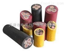 MCP 3*4+1*4 煤矿橡套电缆