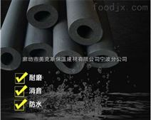 江苏橡塑保温管产品介绍