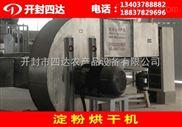 四達機械化葛根淀粉生產線設備現貨供應