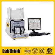 W3/130-濕度法透濕性測定儀