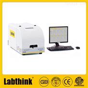 W3/230红外法透湿率测定仪