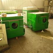 生物质锅炉 热水锅炉 小型锅炉 燃煤锅炉 电热锅炉 燃油锅炉 数控锅炉