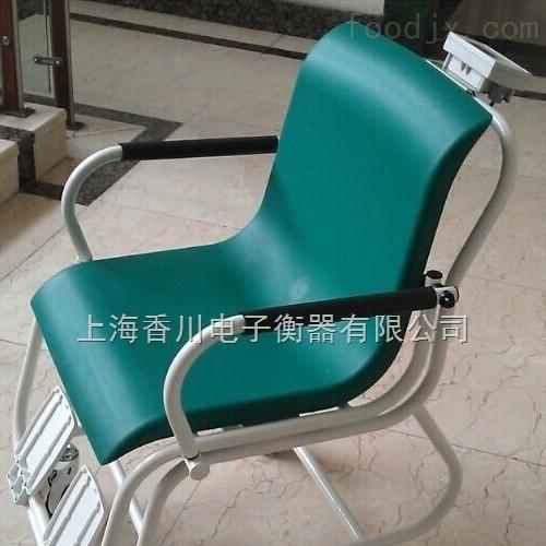 上海医用轮椅秤医院电子秤