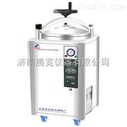 高壓滅菌器  使用安全穩定