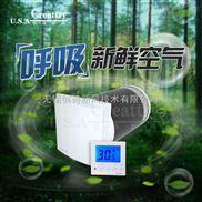 【Cgo PLUS】-镶墙式/无管道空气净化新风机【Cgo PLUS】