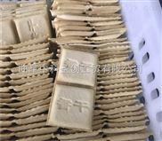 许昌襄城县自动豆干机械 全自动豆腐干一体机