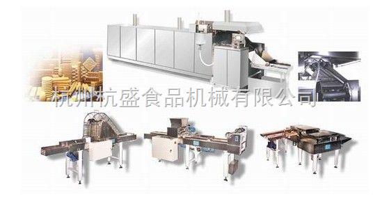 杭州杭盛食品机械有限公司