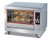 廣州市富祺食品機械有限公司