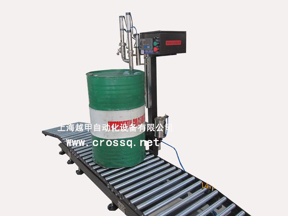 润滑油灌装机(170kg油桶)