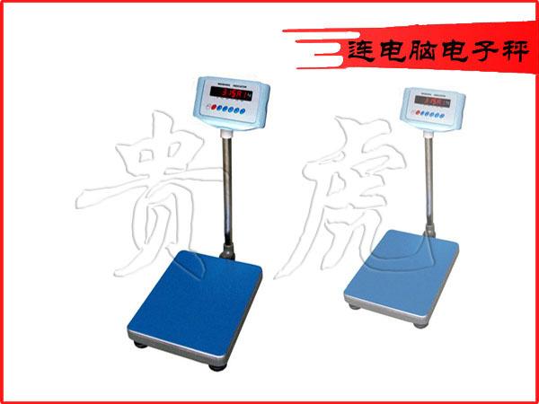 100公斤连电脑电子称,150公斤电子称说明书