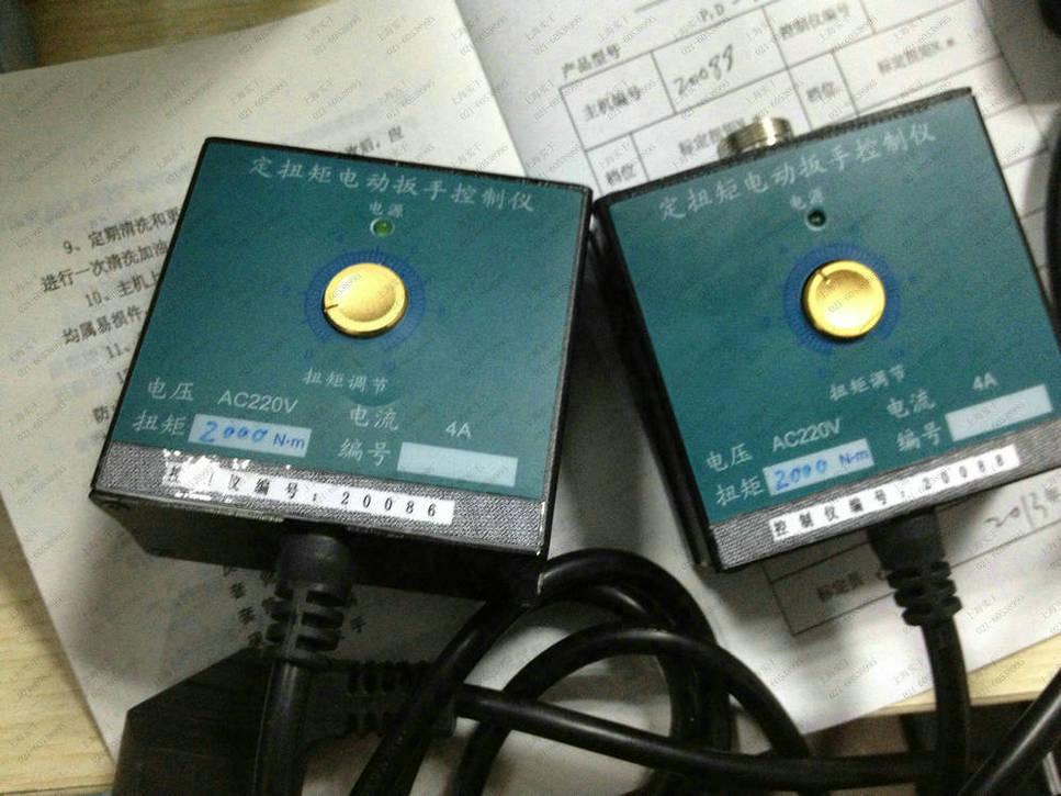 1000N.m电动扳手图片