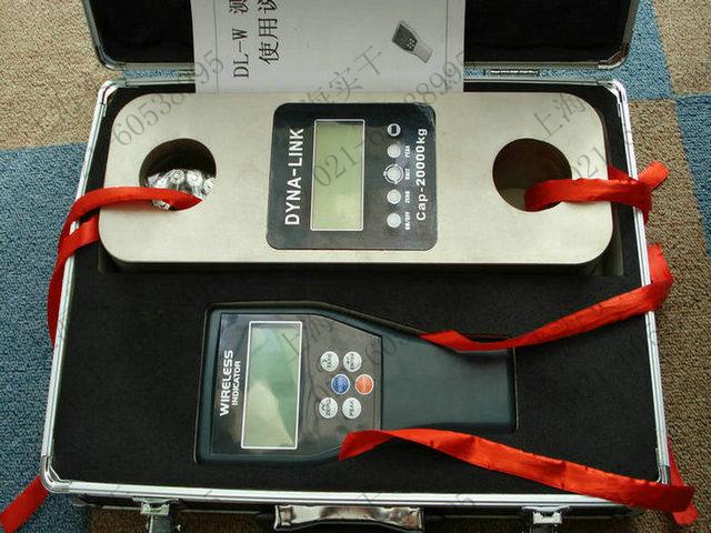 红外遥控测力计图片