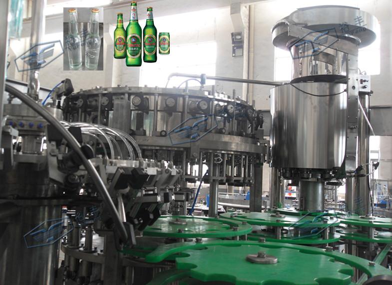 全自动三合一啤酒灌装机