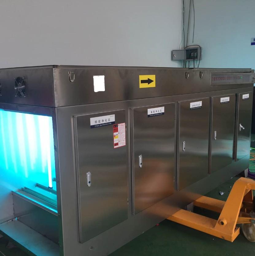 uv光氧净化器 光氧催化器 光解氧化工业废气处理设备