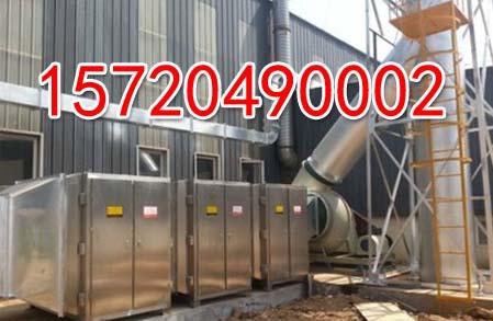 中国涂布厂乙酸乙酯面条净化方案_山东食品机废气线蓝牙耳机图片