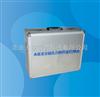 水質重金屬化合物快速檢測箱