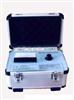 杂散电流测定仪/FZY-3