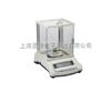 ACS国产高精度天平价格zui低 只为销量史上zui低价/品牌电子天平-N