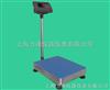XK3190-A15E咸阳计数电子台秤,汉中计数电子台秤