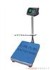 XK3190-A15兰州电子计数台称(电子计数计价双功能)