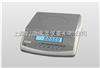 QHW沈阳15kg0.5g电子秤,电子计重秤厂家全新推出