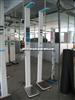 DHM-200成都超声波身高体重秤,超声波体检秤厂家批发