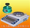 上海力衡销售码布秤,纺织电子天平价格便宜