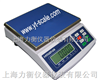 JCS-B南通电子计重秤,电子秤(桌称)特价促销